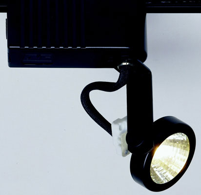 products gimbal ring low voltage track light solid state