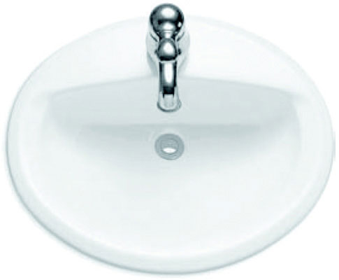 "20"" x 17"" White Aqualyn Countertop Sink 4"""