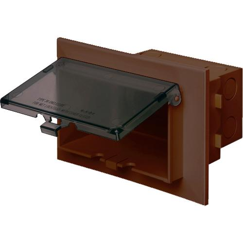 Arlington InBox DBHB1BRC 1-Piece Low Profile Electrical Box With Weatherproof While-In-Use Cover, Plastic, 22 cu-in, 1 Gang